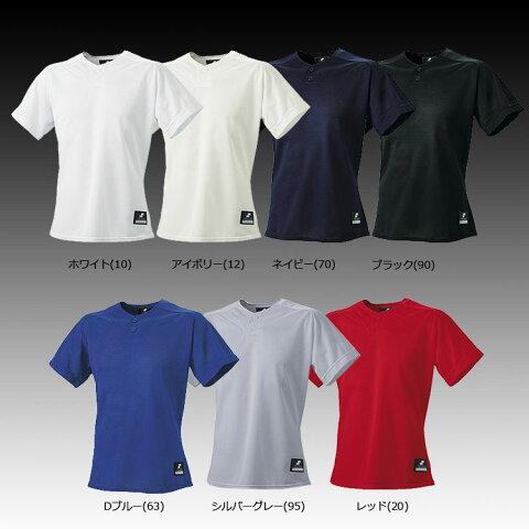 【送料無料(メール便配送)】  SSK 2ボタン プレゲームシャツ(無地)(BW1660)