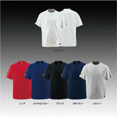 【左片胸2重ネーム刺繍.送料無料メール便発送】デサントジュニア用ベースボールTシャツ(JDB200)