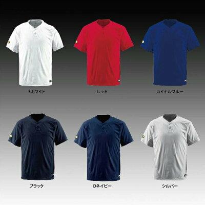 【送料無料(メール便配送)】デサントベースボールTシャツ2ボタン(DB201)