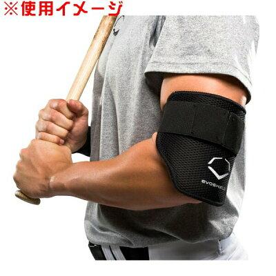 【アメリカ直輸入品】野球エボシールドエボチャージ大人用バッター脛用プロテクター脛あてレッグガードフットガードMLBブラック