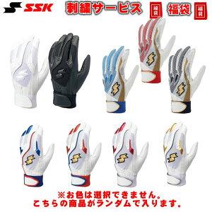 SSK 2019年福袋 少年軟式用 バッティンググローブ
