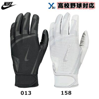 【ネコポス配送】ナイキバッティンググローブ高校野球対応両手用大人用BA1015バッティング手袋