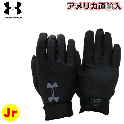 アンダーアーマー野球バッティンググローブ手袋