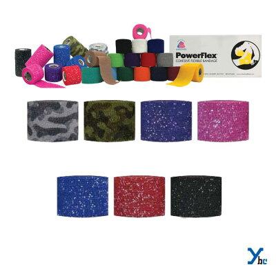POWERFLEXパワーフレックス50mm×5.5mテーピング伸縮グリッターソリッドカモ[バンデージ/バンテージ/テーピング/テーピングテープ伸縮/伸縮包帯]