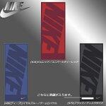 【1重ネーム刺繍サービス】ナイキスポーツタオル(TW2510)