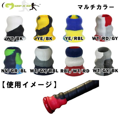 【アメリカ直輸入品】Grip-N-Rip(グリップNリップ)バットグリップリップ