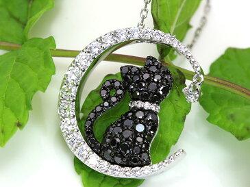 ブラックダイヤモンドパヴェが煌く黒猫ちゃん ダイヤが並ぶ月(ムーン)の上で愛らしい後ろ姿を見せるK18WGネックレス (各地金素材対応可能)受注品/Ycollectionワイコレクション/送料無料