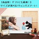 【 Grace cat Art 】サイズが選べるキャンバスパネル アー...