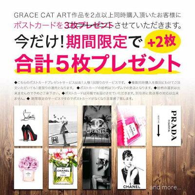 【GracecatArt】サイズが選べるアートポスター+アルミスキニーフレーム額装セット/アート/キャンバスアート/グラフィックアート/インテリアアート/ギフト【オマージュモチーフ:PRADA/プラダ】