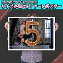 【 Grace cat Art 】サイズが選べるアートポスター / ア...