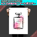 【 Grace cat Art 】サイズが選べるアートポスタ...