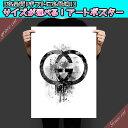 【 Grace cat Art 】サイズが選べるアートポスター / アートパネル / キャンバスパネ...