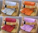木製ハイチェア用クッションセットベルトガードカバー付き全国送料無料