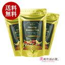 【注文殺到中!2/5(水)以降順次配送予定】【増量版】【送料無料】Slimming Kouso Tea〜ダイエット酵素茶☆お得な3個セット【RCP】【10P03Dec16】