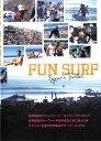 """""""ファンサーフ (FUN SURF) 5year's Trestles""""《郵送250円可能--代引き決済不可》サーフィン DVD"""