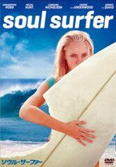"""《郵便240円可能》【サメに片腕を奪われた天才女性サーファー】""""ソウルサーファー (SOUL SURFER..."""
