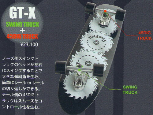 """""""イントロスケートボード (INTRO SKATE BOARD) GT-X""""《送料無料》【一般的なスラスターシステムは..."""