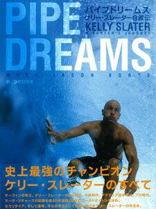 PIPE DREAMS「パイプドリームス」エッセイ【史上最強サーファー ケリースレーターのすべ…