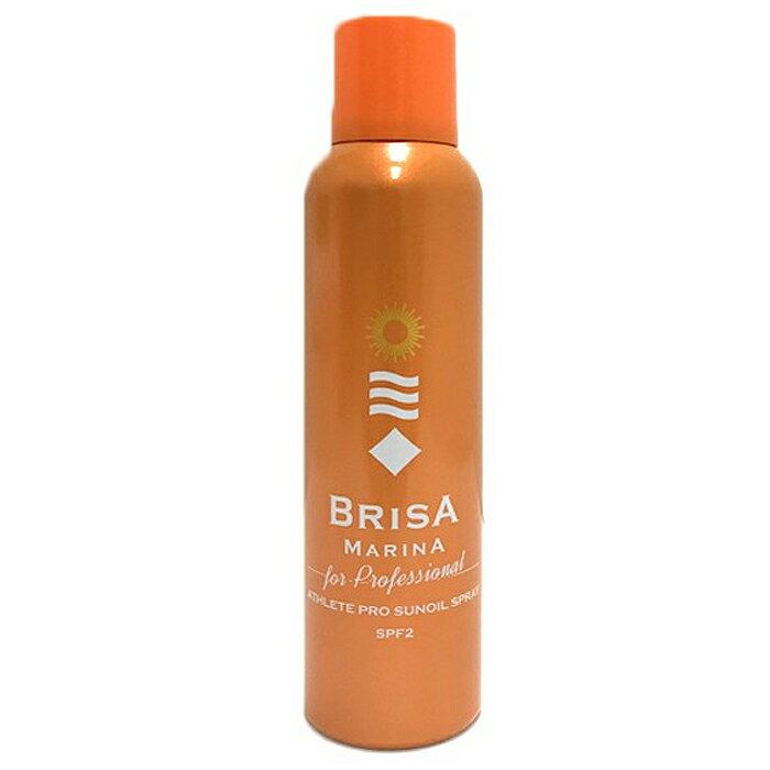ブリサマリーナ (BRISA MARINA) サンオイル スプレー ウォータープルーフ 唇顔用 SPF2 SUN OIL