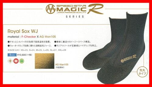 """郵便指定で送料無料−代引決済不可""""マジック(MAGIC)5mm先丸さきまるロイヤルサーフソックスブーツ ..."""