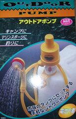 20%OFF【海上がりの必需品!!】電源要らずの手動シャワー
