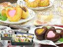 母の日にピッタリ♪couleurs de coeurクルールズドゥクール カラフルハート7個入り洋菓子 マドレーヌ 焼菓子 ギフト 贈り物 プレゼント その1