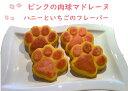 ピンクの肉球マドレーヌ送料無料 焼菓子 誕生日 記念 贈り物 ギフト プレゼント