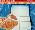 【冷凍生地】【業務用】【送料無料】【順番待ち】菓子材料/生地タイ焼用クロワッサン生地(15cm×8cm)360枚入り北海道+300円沖縄・離島+800円