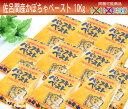 【送料無料】かぼちゃペースト業務用10kg北海道+700円沖縄・離島+2000円加算