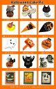 【メール便】【ハロウィン】 ケーキピック 10枚の商品画像