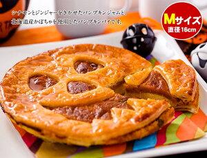 洋菓子/パイ/パンプキンパイかぼちゃのパイにオバケの顔を切り抜きました!パンプキンパイ ミデ...