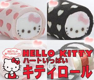 みんな大好きキティちゃんハートバージョン!切っても切ってもキティが出てくるキティはチョコo...