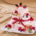 【クリスマス】洋菓子/ロールケーキ/米粉ロールケーキ/クリスマス☆生苺のデコロール48cm