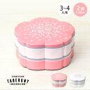 初桜 さくら2段 重箱 Lサイズ 3〜4人用 お弁当箱 家族