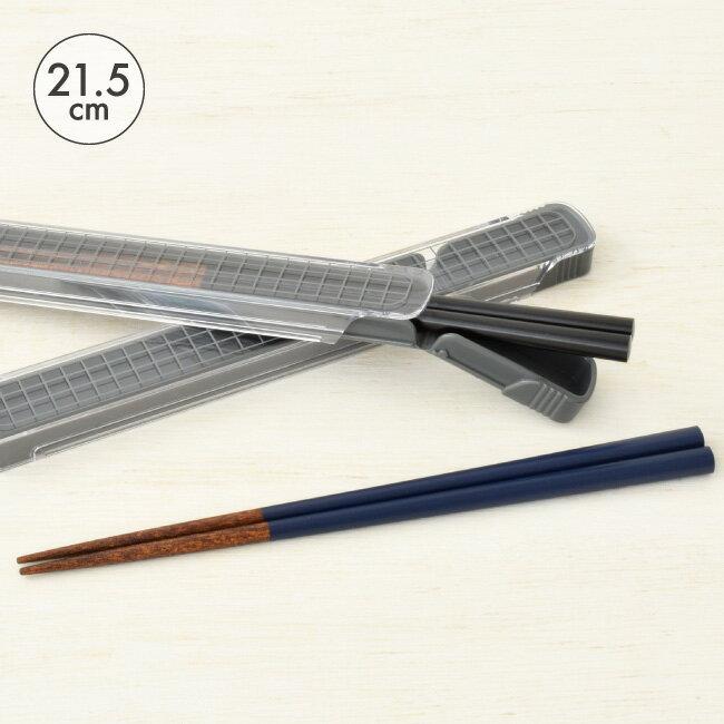 弁当箱・水筒, 携帯用箸 UTILITY 21.5cm M 14 51455