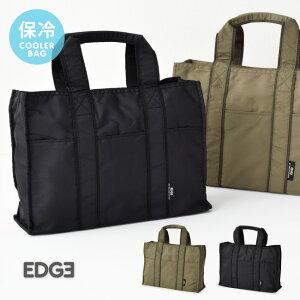 EDGE エッジ 保冷バッグ 保冷 保冷バック ランチバッグ お弁当 バッグ おしゃれ 大容量 メンズ 男性 レディース 行楽 ビジネス [73371]