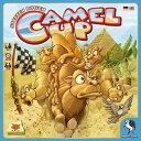 キャメル・アップ [Camel Up] (ホビージャパン日本語訳付) fs04gm