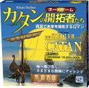 完全日本語決定版 カタンの開拓者たち 航海者版 スタンダード版