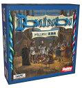 imgrc0080523552 - 【レビュー】VAPEにもよく合う!デッキ構築型カードゲーム「ドミニオンオンライン(Dominion Online)」プレイ紹介レビュー。