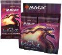 マジック:ザ・ギャザリング 統率者レジェンズ コレクター・ブースター 日本語版 12パック入BOX