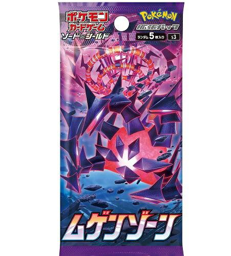 トレーディングカード・テレカ, トレーディングカードゲーム  30BOX