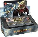 マジック:ザ・ギャザリング ダブルマスターズ ブースターパック 日本語版 24パック入BOX