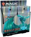 マジック:ザ・ギャザリング 基本セット2021 日本語版 コレクター・ブースターパック 12パック入BOX