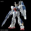 『機動戦士ガンダム TWILIGHT AXIS』HG ガンダムAN-01 トリスタン1/144プラモデル〔バンダイ〕