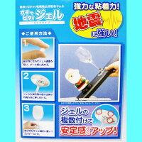 【予約】PPC-K32ガチャピタジェルミニブリスタータイプ(50ml)