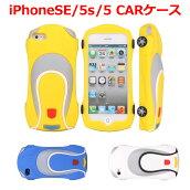 カラフルカーデザインiPhoneケースiPhoneSE(第1世代)iPhone5siPhone5