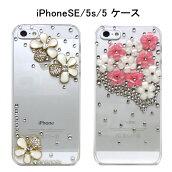 花柄ラインストーンクリスタルケースiPhoneSE(第1世代)iPhone5siPhone5フラワーデコキラキラゴージャス