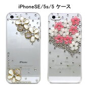 iPhone4アイフォン4ケースカバーラインストーンデコキラキラ花柄フラワープラスチックハードフェミニンフラワー