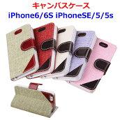 手帳型キャンバスケースiPhone6siPhoneSE(第1世代)iPhone6iPhone5siPhone5手帳ICカードカードホルダー付フリップケース二つ折り人気おしゃれかわいいアイフォンSEアイフォン6アイフォン55sアイフォン6sスマホカバー