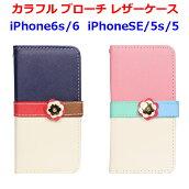 花柄ホックブローチ手帳型ケースiPhoneSE(第1世代)iPhone5siPhone6siPhone6iPhone5カバーおすすめおしゃれ人気ICカードホルダー人気かわいい手帳デコアイフォン6sアイフォン5sアイフォンSE(第1世代)アイフォン6レザー革おすすめ